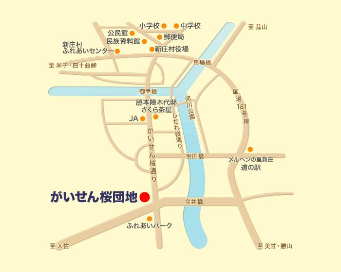 物件所在地図